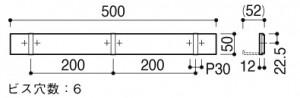 AC-822_size