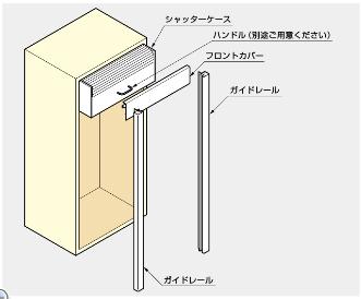 252A02説明図