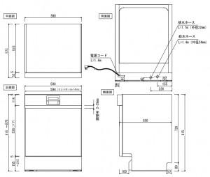 DI260-411 寸法図
