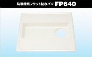 FP640