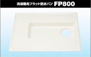 FP800