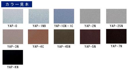 アルミ平板カラー一覧