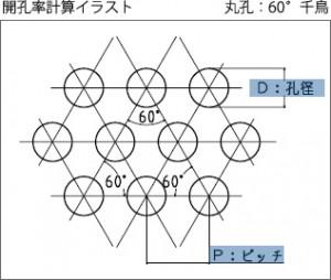 drawing1_1