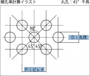 drawing1_2