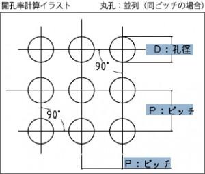 drawing1_3