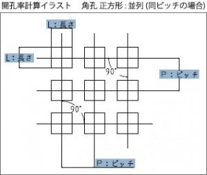 drawing2_1