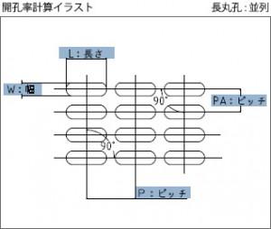 drawing3_1