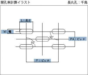 drawing3_2