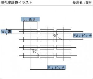 drawing3_3