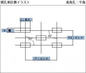 drawing3_4