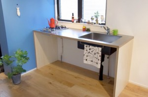 custom-kitchen