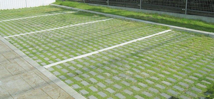駐車場緑化ブロック