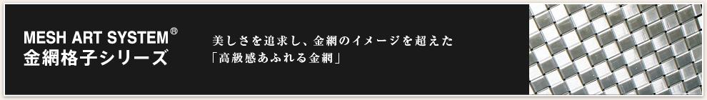 title_koushi