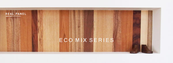 realpanel_eco_mix