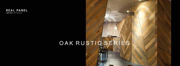 realpanel_oak_rustic