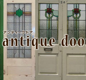antique_door