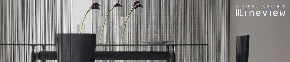 30色以上の色柄をもつストリングカーテン「Lineview」|AD Collection