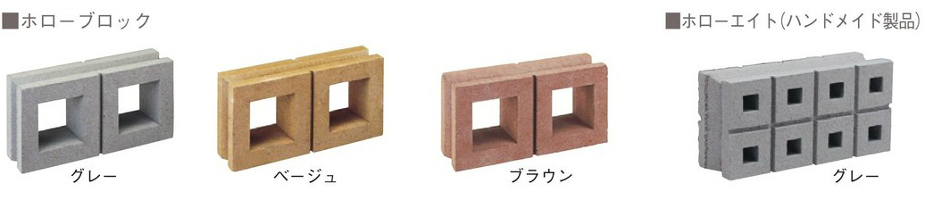 hollowblock