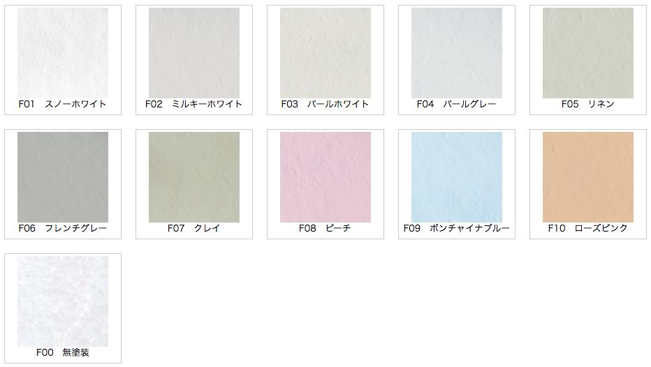 ecofleececolor