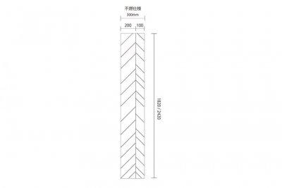 ヘリンボーン合板仕様図面
